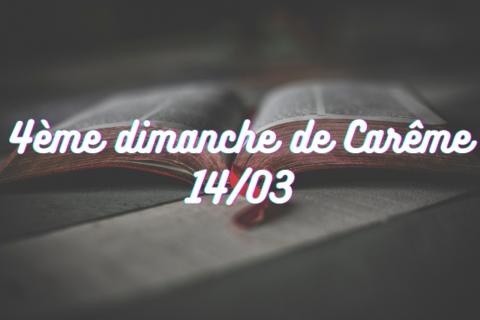 Temps de prière à la maison – 4ème dimanche de Carême 14/03